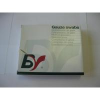 Compresses stériles 7.5 x 7.5 (boite de 10)