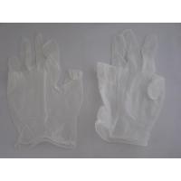 Gants de soins (sachet de 2 gants)